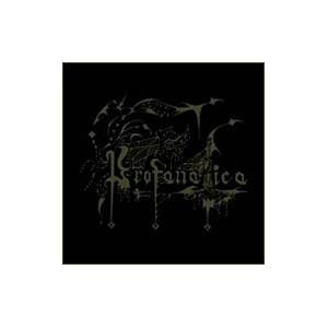 Cover - Profanatica: Disgusting Blasphemies Against God