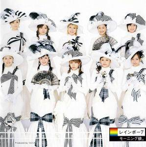 Cover - Morning Musume: レインボー7