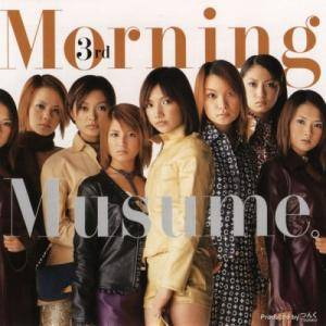 Cover - Morning Musume: 3rd-Loveパラダイス