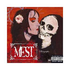 Cover - Mest: Photographs