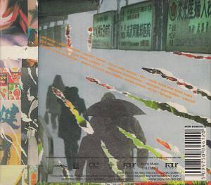 Son Goku: Crashkurs (CD) - Bild 2