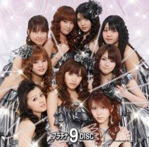 Cover - Morning Musume: プラチナ 9 DISC