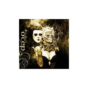 Cover - Otep: House Of Secrets