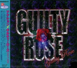 Cover - Action!: Guilty Rose