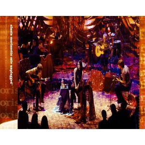 Alanis Morissette: MTV Unplugged (CD) - Bild 3
