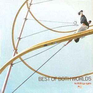 Cover - Taylor Savvy: Rockdelux 185 - Best Of Both Worlds • Kitty-Yo
