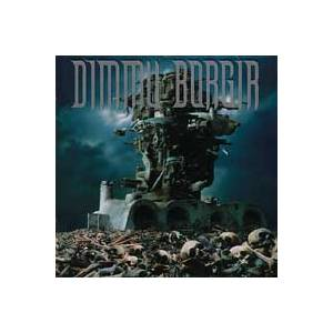 Dimmu Borgir: Death Cult Armageddon (CD) - Bild 1