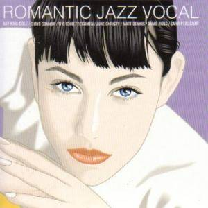 Cover - Sue Raney: Romantic Jazz Vocal