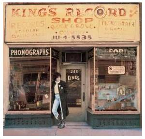 Cover - Rosanne Cash: King's Record Shop