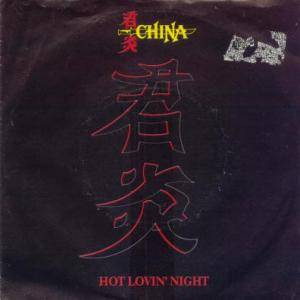 Cover - China: Hot Lovin' Night