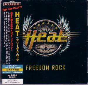 H.E.A.T: Freedom Rock - Cover