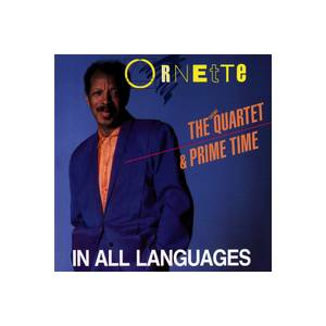 Ornette Coleman: In All Languages - Cover