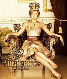 Kumi Koda: Kingdom - Cover