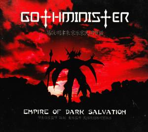 Cover - Gothminister: Empire Of Dark Salvation