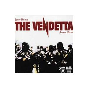 The Vendetta: Terror Forever Forever Terror - Cover