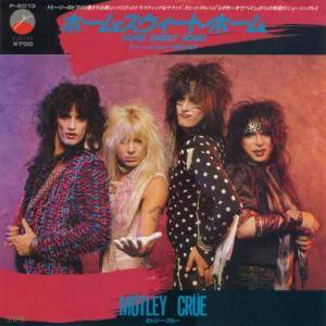 Mötley Crüe: Home Sweet Home - Cover