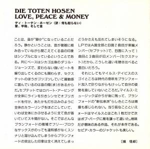 Die Toten Hosen: Love, Peace & Money (CD) - Bild 4