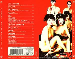 Die Toten Hosen: Love, Peace & Money (CD) - Bild 7