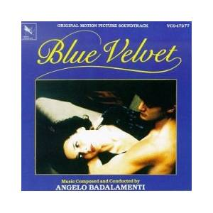 Cover - Julee Cruise: Blue Velvet - Original Motion Picture Soundtrack
