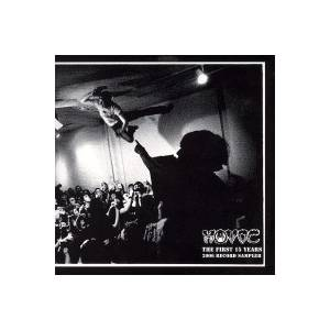 Cover - H 100s: Havoc - The First 15 Years - 2006 Record Sampler