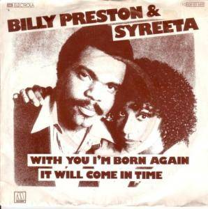 Billy Preston & Syreeta: With You I'm Born Again - Cover
