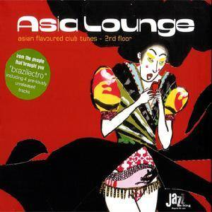 Cover - Sven van Hees: Asia Lounge - Asian Flavoured Club Tunes - 2nd Floor