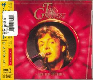 Cover - Paul McCartney: Greatest, The