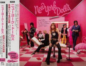 Cover - New York Dolls: One Day It Will Please Us To Remember Even This