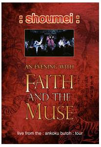 Cover - Faith And The Muse: :Shoumei: