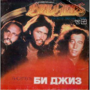 Bee Gees: Spirits Having Flown (LP) - Bild 1