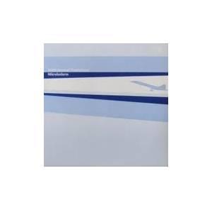 Kinderzimmer Productions Mikrofonform 12 2001 Blaues Vinyl