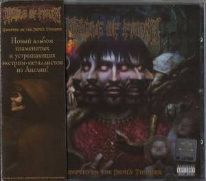 Cradle Of Filth: Godspeed On The Devil's Thunder: The Life And Crimes Of Gilles De Rais (CD) - Bild 1