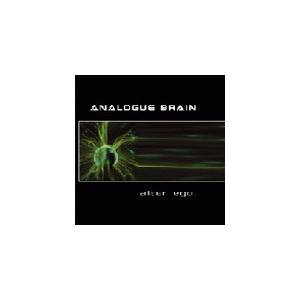 Cover - Analogue Brain: Alter Ego
