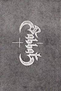Cover - Sabbat: 10th Anniversary Special Demo Tape, The
