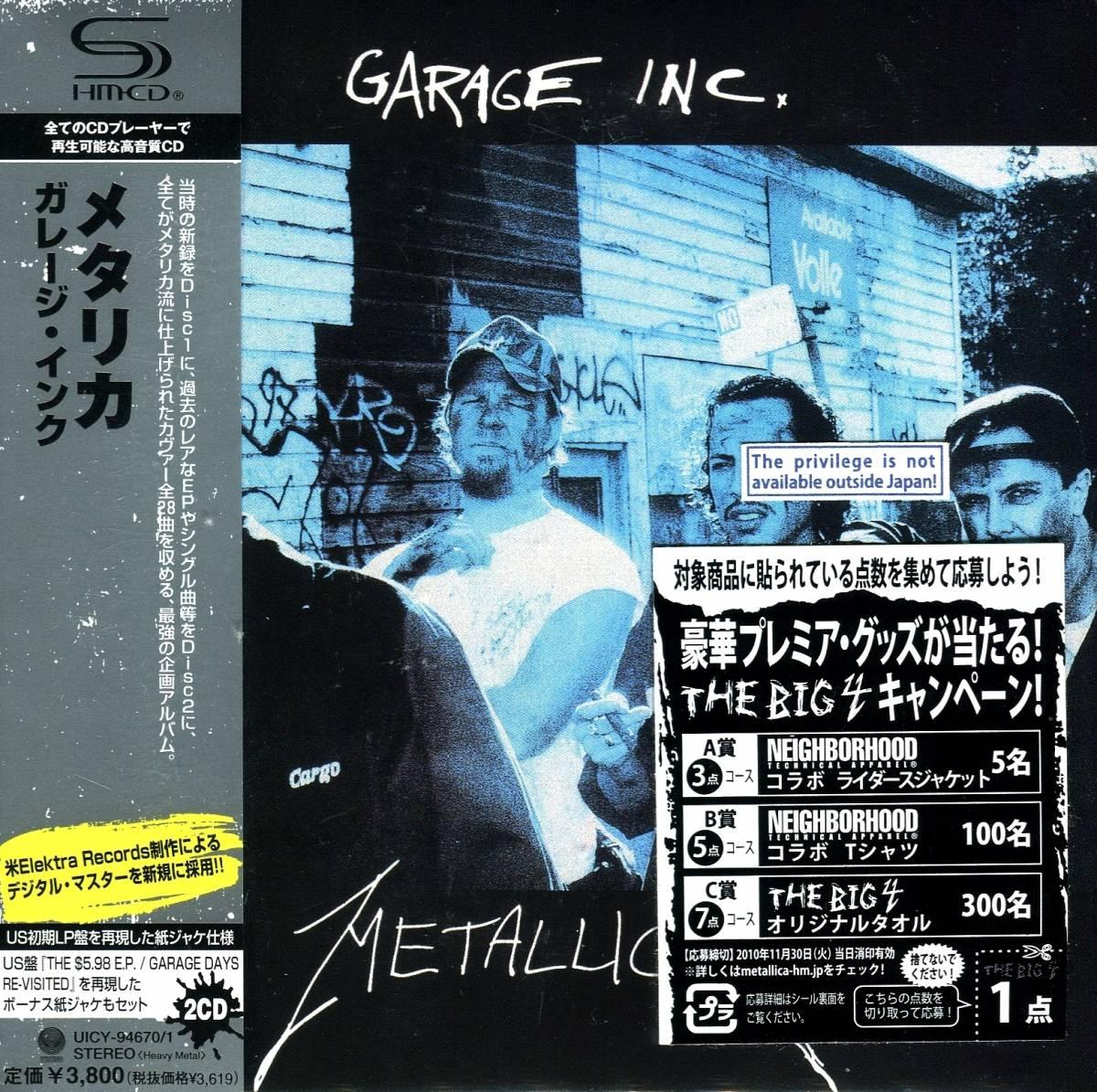 Metallica Garage Inc 2 Shm Cd 2010 Compilation Limited