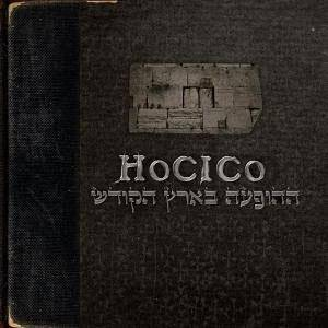 Cover - Hocico: Blasphemies In The Holy Land (Live In Israel)