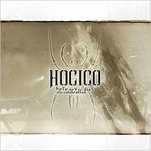 Cover - Hocico: Hate Never Dies - The Celebration