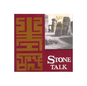 Cover - Arts And Decay: Stone Talk