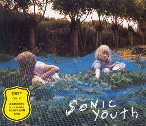 Sonic Youth: Murray Street (CD) - Bild 1