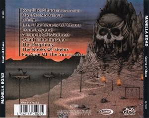 Manilla Road: The Courts Of Chaos (CD) - Bild 4