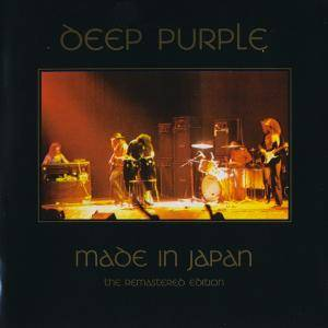 Deep Purple: Made In Japan (2-CD) - Bild 1