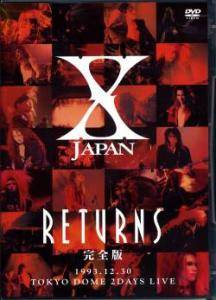 X Japan: Returns (1993.12.30.) - Cover