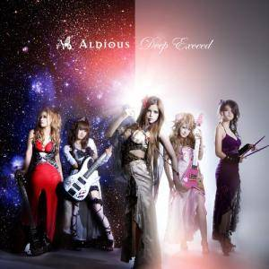 Cover - Aldious: Deep Exceed