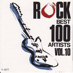 Rock Best 100 Artists Vol.10 - Cover