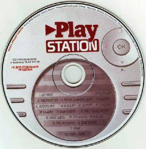 Play Station No 11'06 - Cover