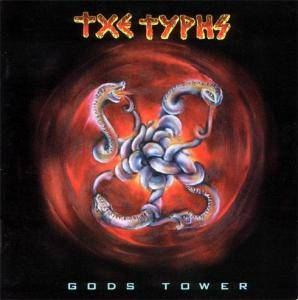Cover - Gods Tower: Turns, The