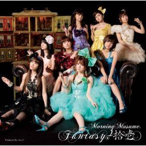 Cover - Morning Musume: Fantasy!拾壱
