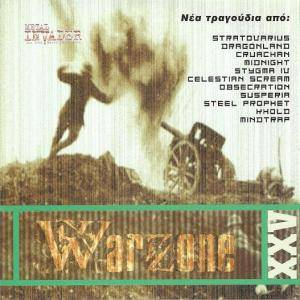 Metal Invader - Warzone XXV - Cover