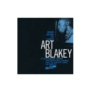 Cover - Art Blakey: Drums Around The Corner