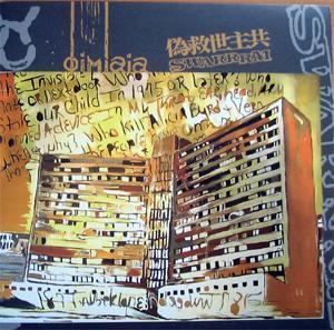 """DIMLAIA / SWARRRM - Split  10"""""""